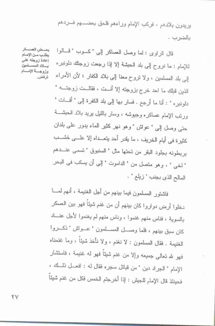 p 27.jpg